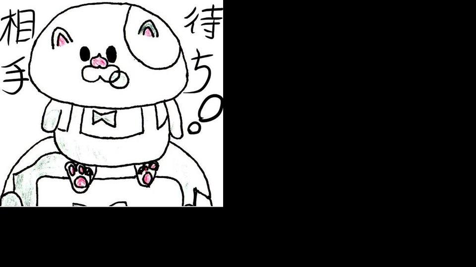ポケモン ネジキ 本気