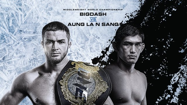 "ONE Championship ""Quest for Power"""