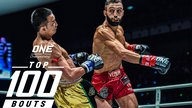 ONE CHAMPIONSHIP: Top 100 Bouts #9