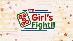 RTD Girl's Fight3 決勝