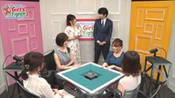 RTD Girl's Fight3 準決勝A卓 1/3