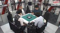 麻雀駅伝2018 1st round 1/2