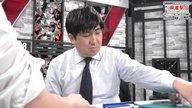 麻雀駅伝2018 2nd round 2/3