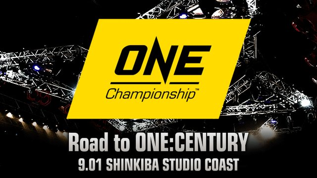 Road to ONE:CENTURY
