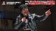 大仁田厚の勝者マイク