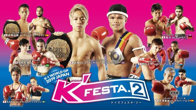K-1 WGP ~K'FESTA.2~ 2019.3.10