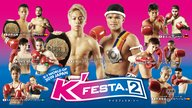 #1_2【全編】K-1 WORLD GP 2019 JAPAN~K'FESTA.2~ 2019.03.10
