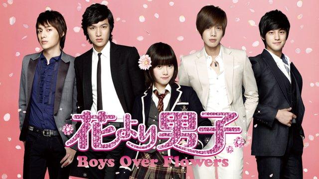 【5日連続一挙】花より男子~Boys Over Flowers 第1~5話