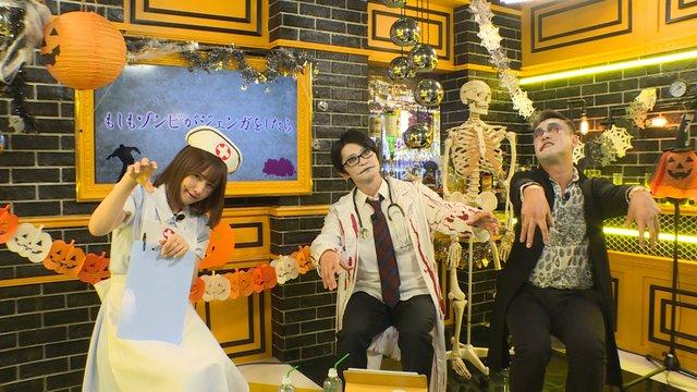 声優と夜あそび 2nd season <再>【下野紘×内田真礼】 #29