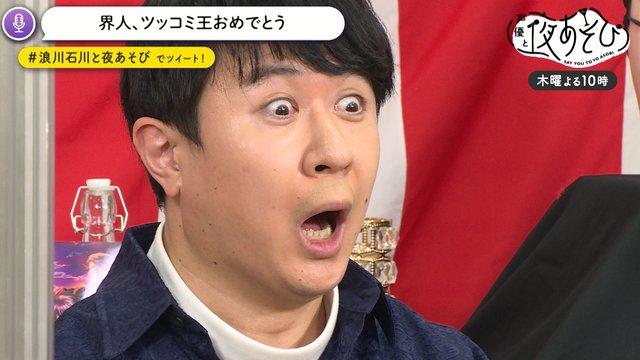 杉田智和・阪口大助ゲスト!【浪川大輔×石川界人】 #26