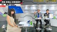 #9 永島知洋vsプロ雀士 日向藍子