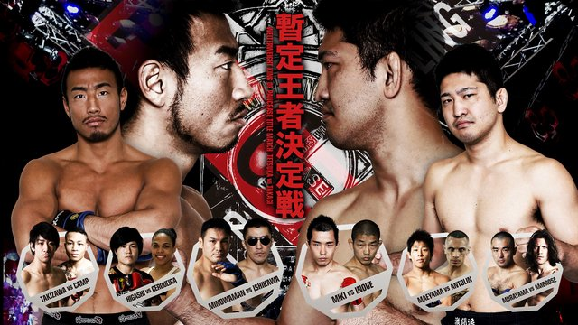 PANCRASE306 sponsored by ONE