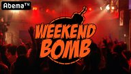 WEEKEND BOMB #1 ニュース