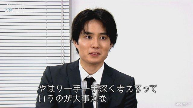 第二局 佐々木勇気六段 vs 藤井猛九段
