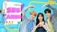 【SF9/MOMOLAND/ATEEZ】第1031話(韓国2020年1月19日放送)