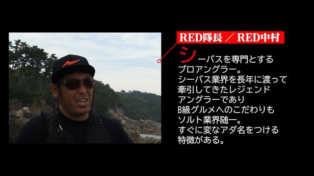 赤金探検隊 File.1 ~虎の生息する島で伝説の人喰い魚を釣り上げろ!~前編