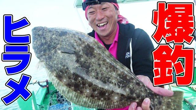 #5 那須川父再び登場!!ヒラメ解禁日に大物釣り対決!!