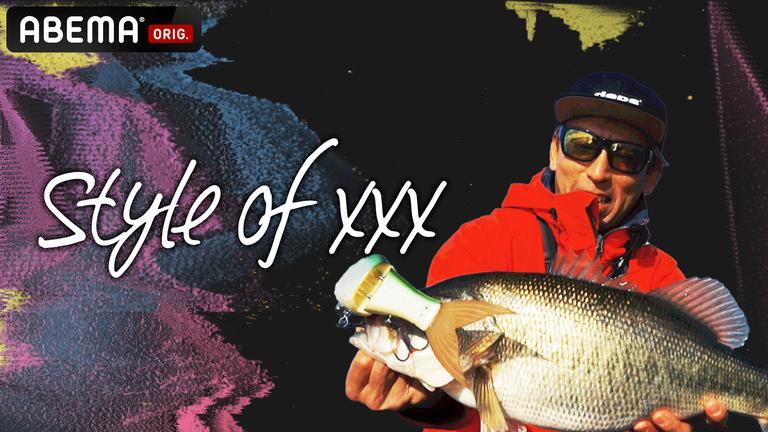 Style of xxx