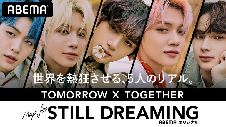 """TXT Map for """"STILL DREAMING"""" #2"""