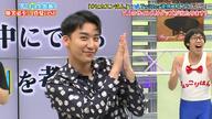 V.I(from BIGBANG)AbemaTV初生出演!爆笑必至!?真夏のSP