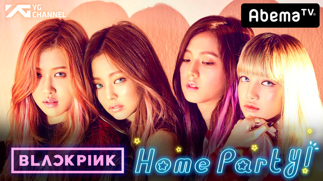 【YG CHANNEL】 BLACKPINK Home Party!