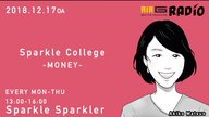 景気拡大|Sparkle College -MONEY-