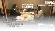 #5 『声に出して言いたくなる韓国語講座』 BTS「DNA」の歌詞「ワンジョン」を紹介!
