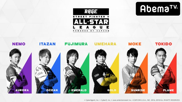 「RAGE SFV All-Star League」第3節