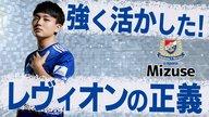 #35:【第9節 第3ラウンド】 福岡ソフトバンクホークス ゲーミング vs 横浜F・マリノス