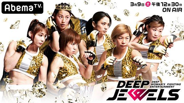 【浅倉カンナ出場】AbemaTV presents DEEP JEWELS 23