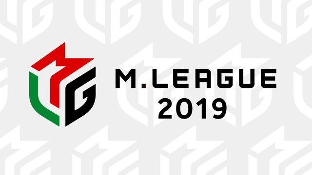 2019年プロ麻雀リーグ「Mリーグ」ドラフト会議