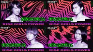 【11.8RISE GIRLS POWER 】インタビュー2