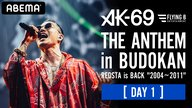 「AK-69 THE ANTHEM in BUDOKAN」 DAY1