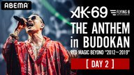「AK-69 THE ANTHEM in BUDOKAN」 DAY2