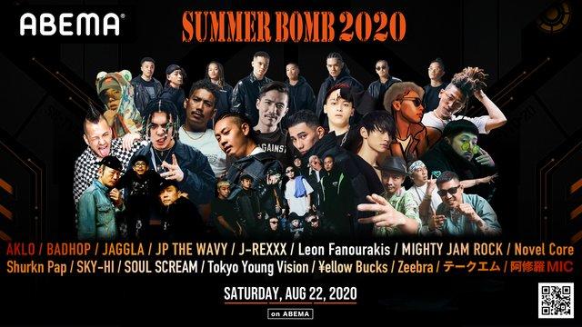 SUMMER BOMB 2020 ONLINE