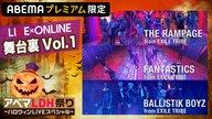 【限定公開】R.F.B. HALLOWEEN PARTY!! 舞台裏Vol.1