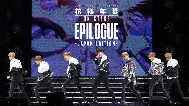 【初配信】2016 BTS LIVE 花様年華on stage:epilogue