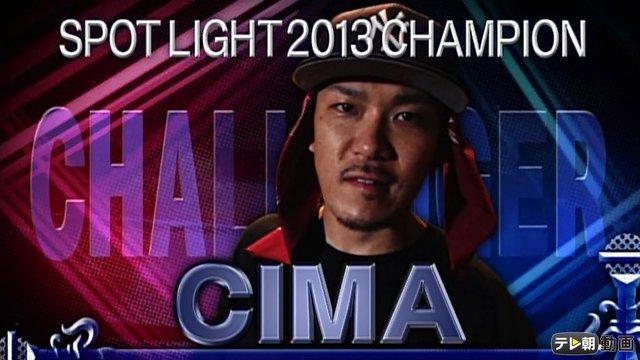 5th season Rec 4-2 CIMAと輪入道が激突!
