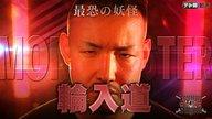 5th season Rec 4-4 SIMON JAPの最恐ラップ!