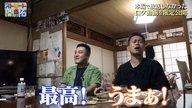 "【Abema限定】地上波未公開""開拓ロケ映像""完全版:後編"