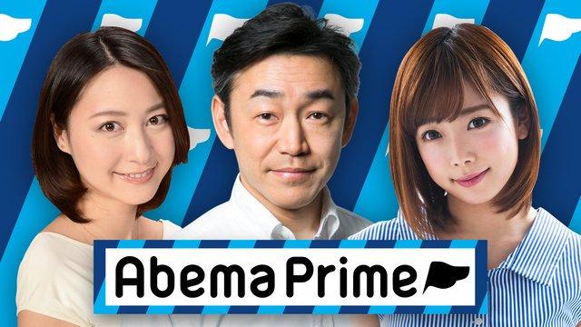 AbemaPrime 安田純平さん拘束3年半…共にいた男性と分けた〝安全の判断〟