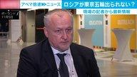 ロシアは東京五輪に参加不可? メドベージェワ選手がIOCとの橋渡し役となるのか