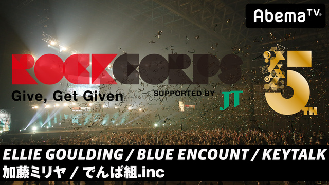 RockCorps supported by JT 2018