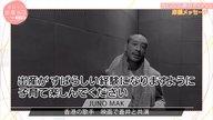 応援メッセージ:JUNO MAK(映画で共演の歌手)