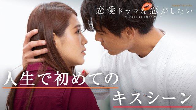 act.9 俺らなりのキス