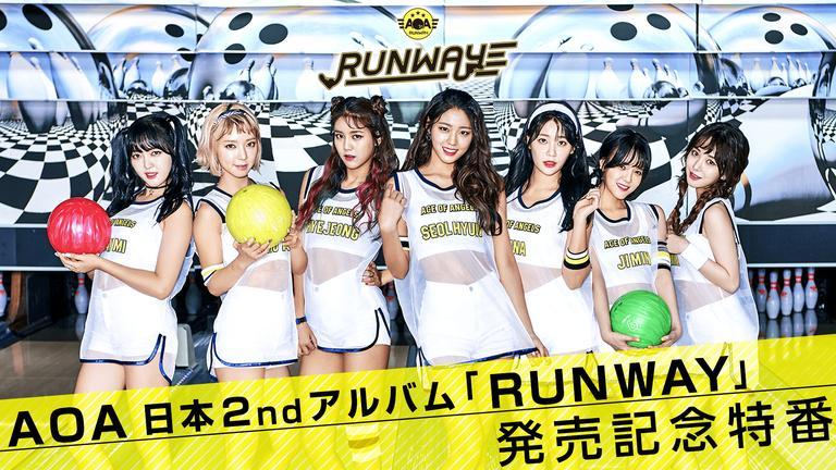 AOA 日本2ndアルバム『RUNWAY』発売記念特番