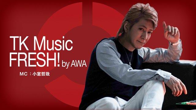 TK MUSIC FRESH by AWA 年末SP