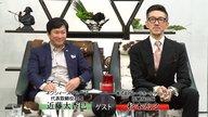 #33:見城徹が近藤太香巳と杉本宏之とトーク