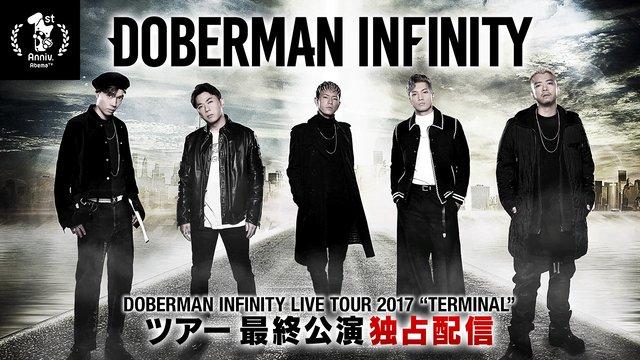 【AbemaTV1周年】DOBERMAN INFINITY ツアー 最終公演!