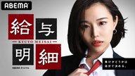 #96:顔バレ0%!女子大生が起業VR風俗VS現役アイドル